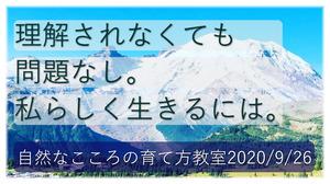 2020092601.jpg
