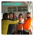 shisei-planet-2016-02-03T21_48_50-1.jpg